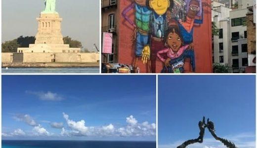 ニューヨーク~カンクン周遊 9泊10日間 旅の計画編