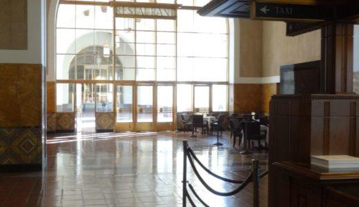 4日目 ロサンゼルス編④ユニオンステーションにてAmtrakの寝台列車にチェックイン&Amtrakラウンジ