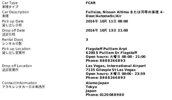 f:id:umoi1019:20170504165342p:plain