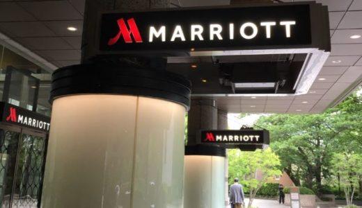 東京マリオットホテル宿泊記 2017 5 ① 初ゴールドメンバーでチェックイン編