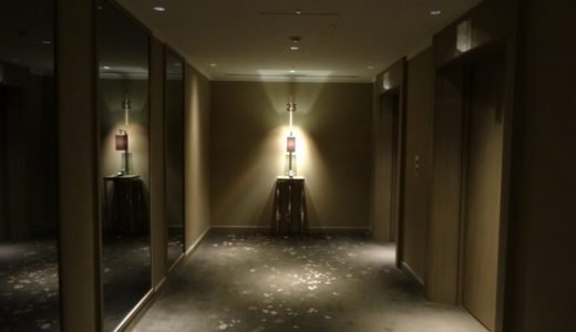 東京マリオットホテル宿泊記 2017 5 ②  お部屋編