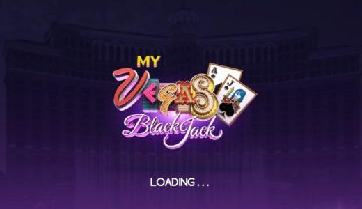 myVEGASの遊び方~アプリ徹底解説③myVEGAS Black Jack&myVEGAS SLOT編~