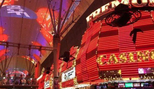 8日目 ラスベガスのホテル巡り⑥編 フリーモントストリート~FREMONT STREET EXPERIENCE~
