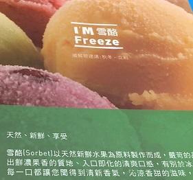 台湾 かき氷 鼎泰豊 小籠包 未来世紀ジパング 空前の台湾ブーム