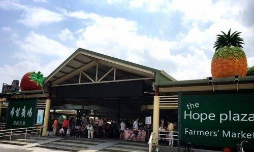 台湾旅行 ファーマーズマーケット「希望廣場 The Hope Plaza Farmers Market」