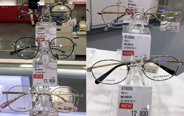 コストコ メガネ 眼鏡 ブランド