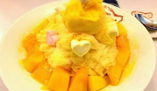 台湾旅行  人気のマンゴーかき氷「MangoChaCha(忠孝店)」と「阿宗麺線(忠孝店)」へGo!