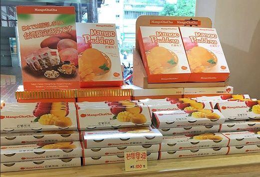 MangoChaCha 阿宗麺線 台北 忠