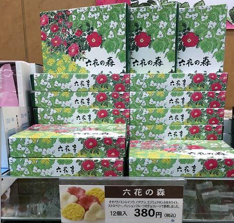 バレンタインおすすめ 北海道 観光 お土産 おすすめ 旅行 钏路 土特产 推荐
