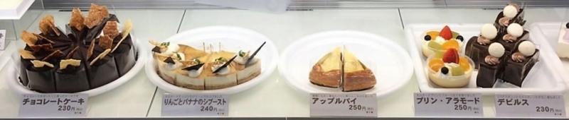 北海道 お土産