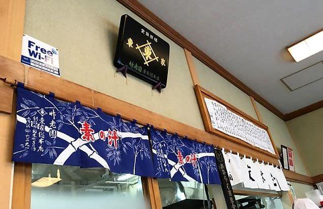 北海道 観光 お土産ランキング 道東おすすめ