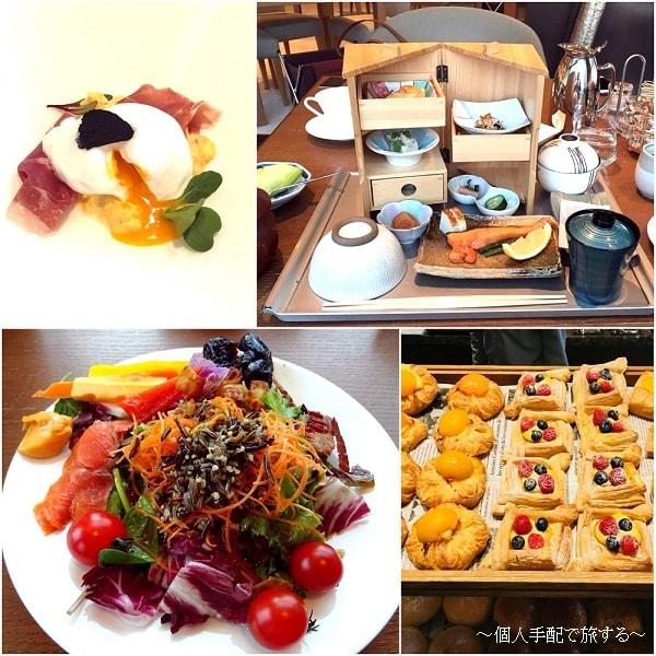 ザ・プリンスギャラリー 東京紀尾井町 クラブラウンジ 宿泊記 SPG 朝食