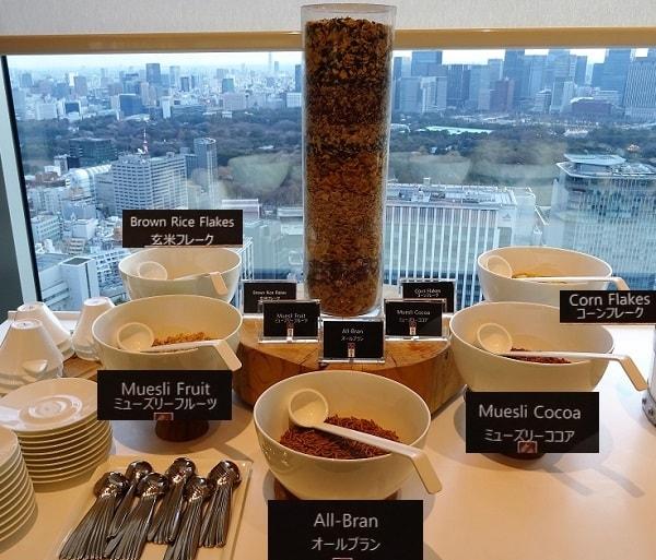 シリアル ザ・プリンスギャラリー 東京紀尾井町 クラブラウンジ 宿泊記 SPG 朝食