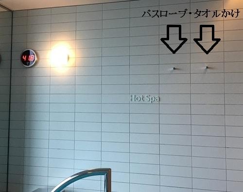 ジム フィットネス ザ・プリンスギャラリー 東京紀尾井町 クラブラウンジ 宿泊記 SPG