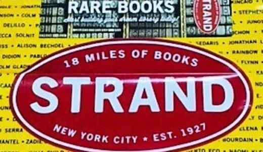 ニューヨークの洒落本屋STRAND BOOKSTOREでお土産探し♪
