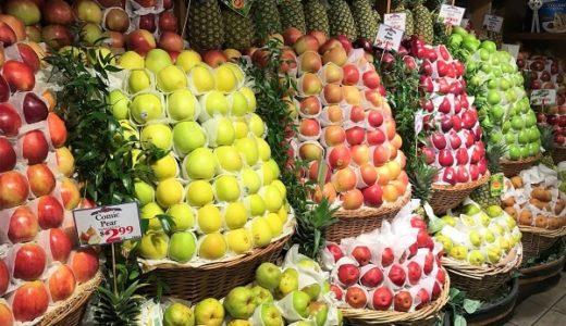 ニューヨークに行くなら必見!お洒落スーパーマーケット ガーデン オブ エデン Garden Of Eden