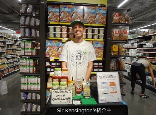 Sir Kensington's Whole Foods Market Williamsburg店内