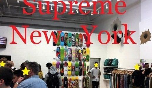 ニューヨーク supreme(シュプリーム)のNY店舗の場所と並び方!