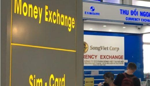 ハノイ ノイバイ国際空港でおすすめ両替・SIMカード購入スポット