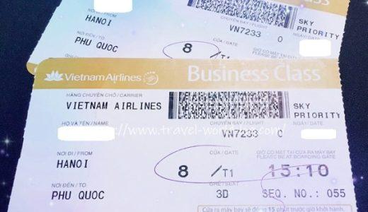 ベトナム航空 国内線ビジネスクラス搭乗記 ハノイ→フーコック島