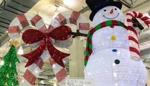 コストコ クリスマスの混雑はすごかった!!今年の開店時間は?!