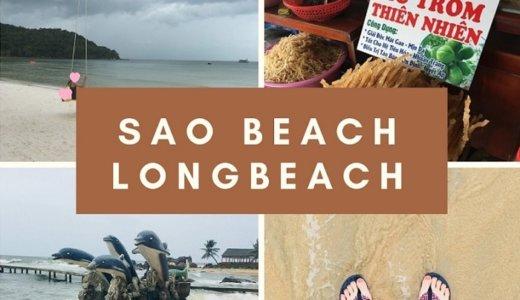 フーコック島で人気のサオビーチとロングビーチに行く前に!後悔しない為の注意点をチェック!
