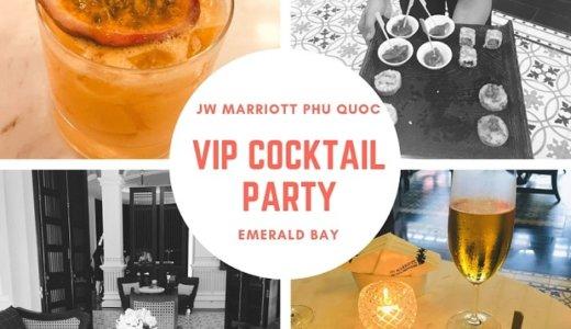JWマリオット・フーコック VIPカクテルパーティー