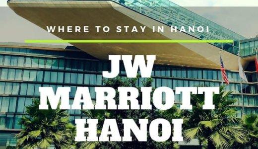 JWマリオット・ホテル・ハノイ滞在記 プラチナ特典でエグゼクティブスイートレイクにアップグレード!