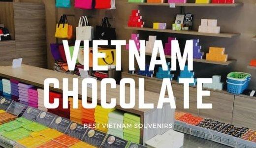 ベトナムお土産の定番!ベトナム産カカオのおしゃれチョコレート♪