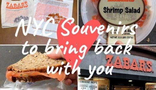 ゼイバーズ ニューヨークでおすすめのトートバッグやコーヒーを買いに♪ニューヨークで食通にぴったりのお土産が必ず見つかる!