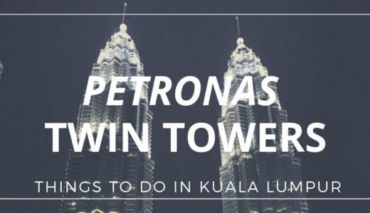 ペトロナスツインタワーで噴水ショーと夜景を楽しもう!